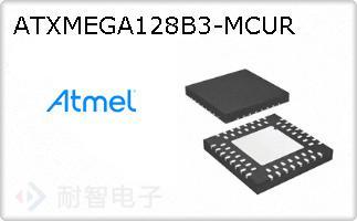 ATXMEGA128B3-MCUR