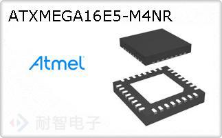 ATXMEGA16E5-M4NR