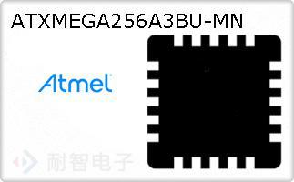ATXMEGA256A3BU-MN