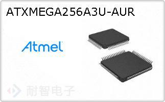 ATXMEGA256A3U-AUR