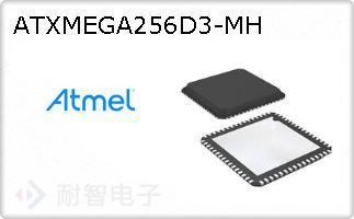ATXMEGA256D3-MH