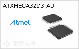 ATXMEGA32D3-AU