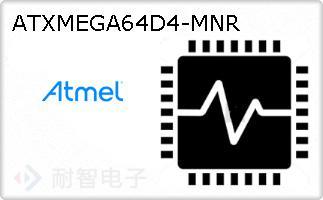 ATXMEGA64D4-MNR
