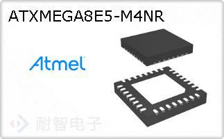 ATXMEGA8E5-M4NR