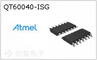 QT60040-ISG