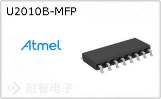 U2010B-MFP