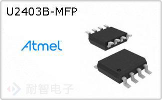U2403B-MFP