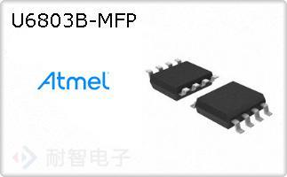 U6803B-MFP
